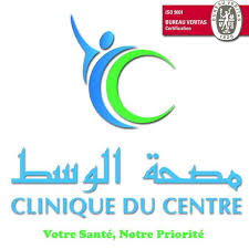 CLINIQUE DU CENTRE KSAR HELLAL