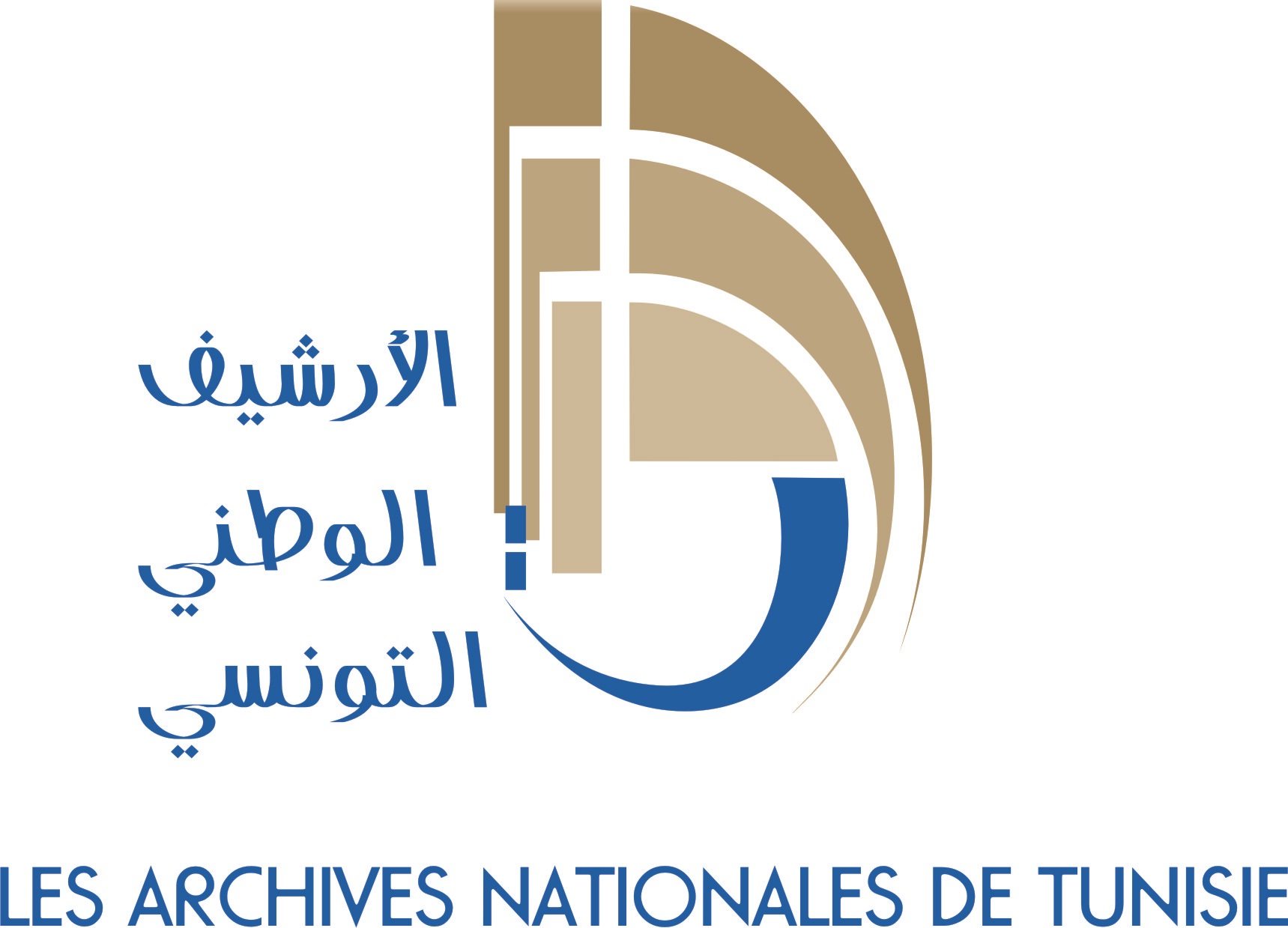 Les Archives Nationales de Tunisie