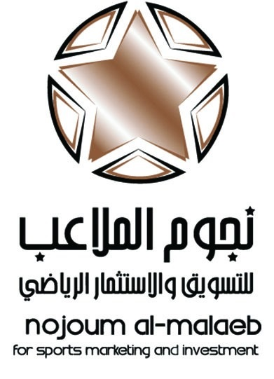 NOJOUM AL MALAEB FOR SPORTS MARKETING AND INVESTEMENT